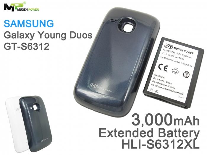 HLI-S6312XL.